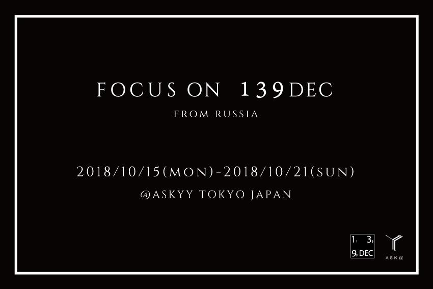 focus-on-139
