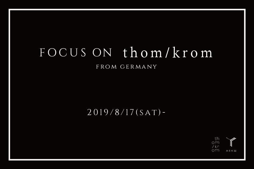 focus-on-thom.jpg