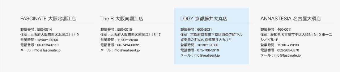 スクリーンショット 2020-03-02 13.38.46.png